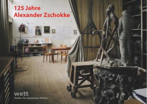 Wett 125 AZ V3 Postkarte A5 Foto